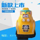 亲子互动电动游乐车/儿童电瓶车价格/ 儿童电瓶车厂家