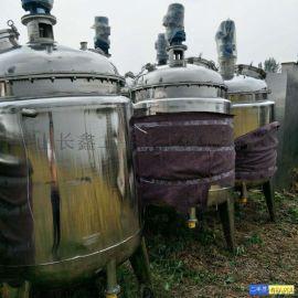 供应不锈钢储罐 10立方储油罐 储水罐 搅拌罐