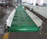 供應上海合率HELV001-01皮帶輸送機