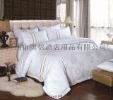 广州奥棉酒店床上用品批发白色套件