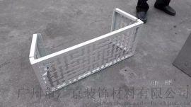 吉林省哪里有买铝合金空调罩-吉林铝合金空调罩