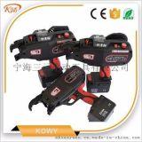 鋰電池鋼筋捆紮機廠家RT450鋰電池鋼筋捆紮機