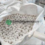 供應氧化鋁耐磨陶瓷球,球磨機專用瓷球