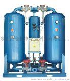 吸干机维修保养|微热吸干机修理|无热吸干机维修|吸干机分子筛更换