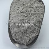 超細麥飯石粉 飼料專用麥飯石粉