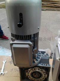上海欢鑫铝合金蜗轮蜗杆减速机刹车加变频 NMRV075-100-Y2VP-Y2EJ1.5KW