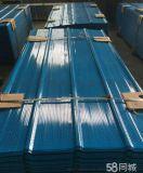 安平興博長期供應彩鋼衝孔板,彩鋼壓型衝孔板