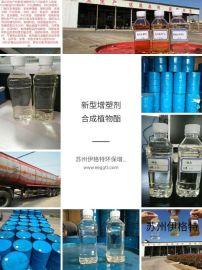 二辛酯与环保增塑剂合成植物酯8611的特点