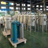 大流量多袋式過濾器 專業定製