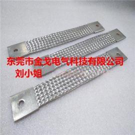 镀锡铜编织带软连接,铜母线软连接规格