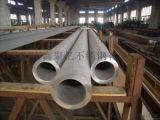 廠家直銷2205雙相不鏽鋼管