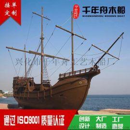 大型木质帆船厂家定做 仿古中世纪荷兰海盗船