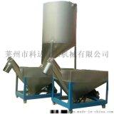 1吨移动式不锈钢储料仓风送颗粒储料桶