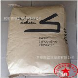 PC 沙伯基礎(原GE BPL1000-701 黑色聚碳酸酯 耐老化PC