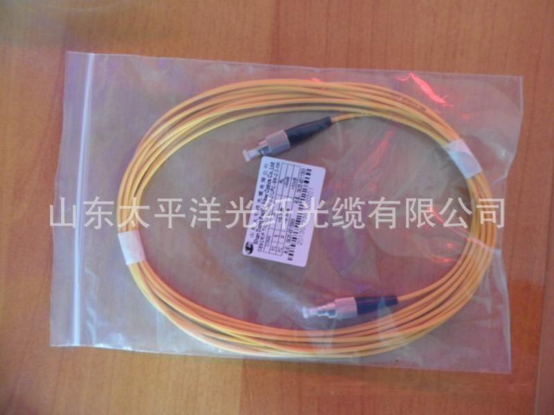山東太平洋電信級1.5米10米100米15米150米尾纖光纖跳線 跳纖廠家
