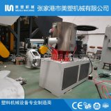 SHR-10L碳酸鋰電池粉專用混合機
