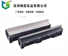 HDPE成品排水沟定制 HDPE排水沟盖板定制 海绵城市专用