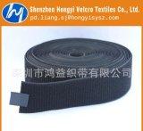 鴻益生產魔術貼 防靜電 環保柔軟 不起絨粘扣帶