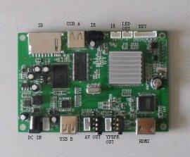HD26单机高清广告机解码板主板