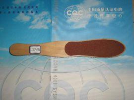 木制脚皮挫 (ZT1004)
