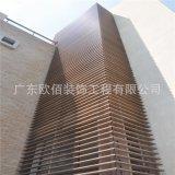 天津工程木紋鋁方通外牆造型50*100木紋鋁方通