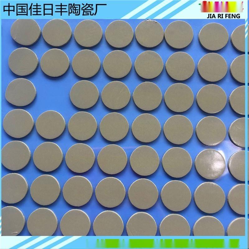 导热硅胶片绝缘散热硅胶垫片 CPU散热片 1.0MM厚200mm*400mm厂家