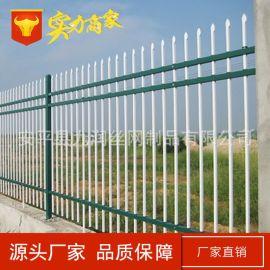 围栏网工艺组装护栏 锌钢阳台护栏 工厂安全隔离栅栏