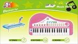 37鍵電子琴(MQ3758)