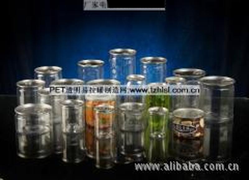 炒貨包裝PET塑料易拉罐