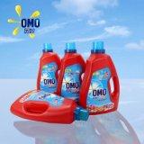 奧妙洗衣液 洗滌用品全系列 深層清潔溫和去污