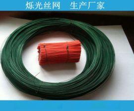 包塑鐵線鐵絲 花架造型盆栽綁扎線 鍍鋅絲包塑鐵絲