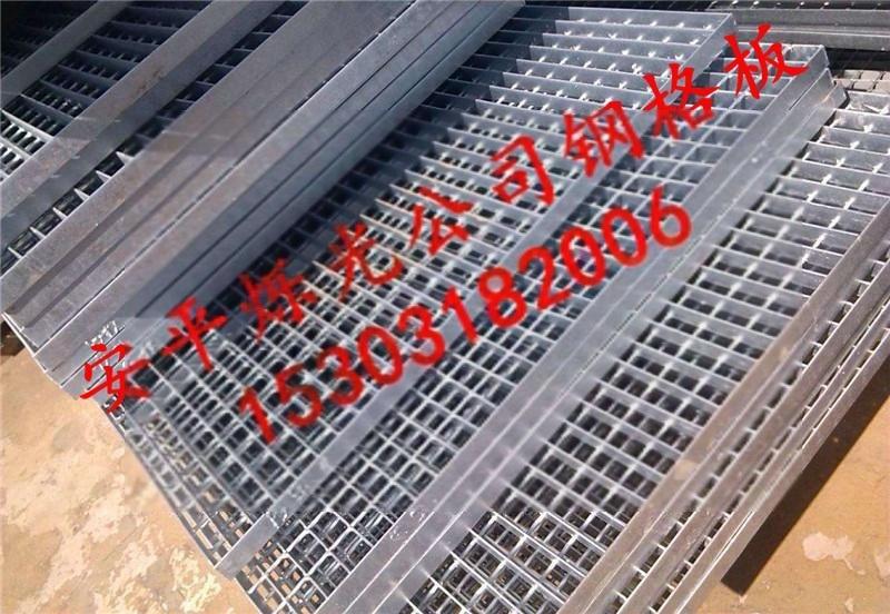鍍鋅鋼格柵板 熱浸鋅鋼格板廠家批發價