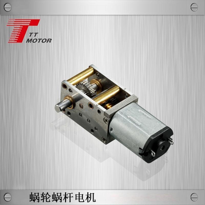 2.4V直流电动机 低噪音直流微型减速小马达