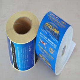 透明不干胶标签/食品标签/商品标签/可移动不干胶