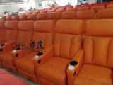 厂家热销现代皮制功能沙发头等舱家庭影院 会所真皮沙发
