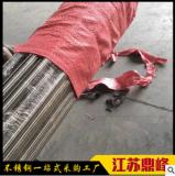 304不鏽鋼研磨棒廠家直銷,可保證質量
