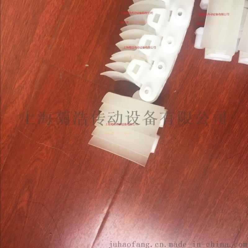 63夹持链哪里找?上海juho有63夹持链。