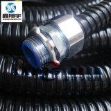 鑫翔宇黑灰色PVC包塑蛇形金屬穿線電線保護軟管