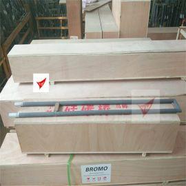 硅钼棒电热元件/U型硅碳棒加热管