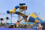 厂家直销水上乐园设备大喇叭滑梯彩虹玻璃钢滑梯