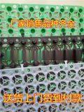 張掖20高塑料排水板-25高濾水板-新聞