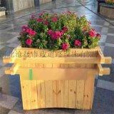 衡水木质花盆,防腐木花箱衡水花箱厂家