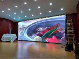 P2.5全彩LED显示屏成品高清广告屏单元板屏幕室内租赁电子彩色屏