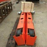 200-400LD輪運行端樑頭按尺寸定做偏掛樑端樑