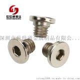 内六角螺丝生产厂家非标定制M5内六角平头螺丝钉 世世通铁螺丝非标定制