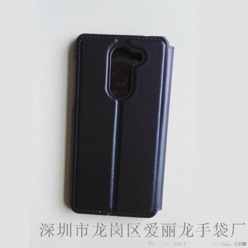 2017华为6X手机皮套深蓝