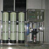 1t反渗透设备厂家直销 河南亮晶晶水处理设备