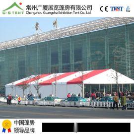 大型篷房搭建厂家直销全铝合金篷房
