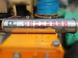 供应君畅牌引射式瓦斯稀释器山西河南内蒙瓦斯稀释器矿用瓦斯稀释器