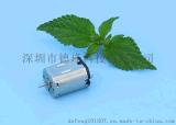 德琒DFF-N20微型直流电机小马达 电子锁 共享单车 洗脸刷 航模 低噪音震动马达